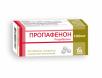 Пропафенон, таблетки