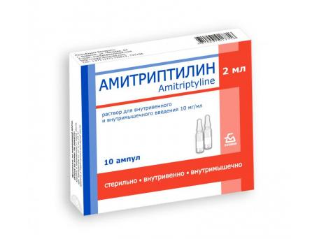 Амитриптилин, раствор