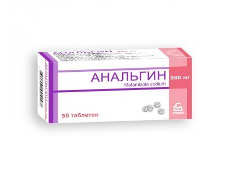 Анальгин, таблетки