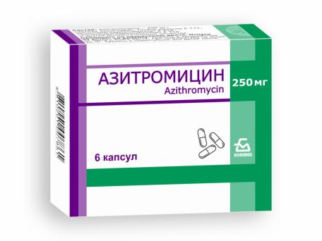 Азитромицин, капсулы