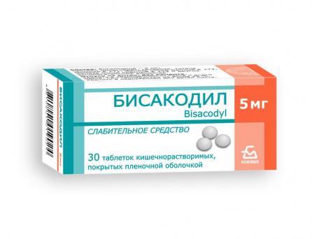 Бисакодил, таблетки