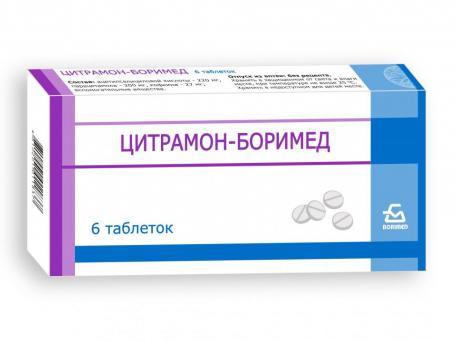 Цитрамон-Боримед, таблетки