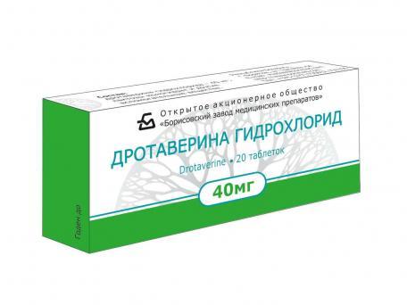 Дротаверина гидрохлорид, таблетки