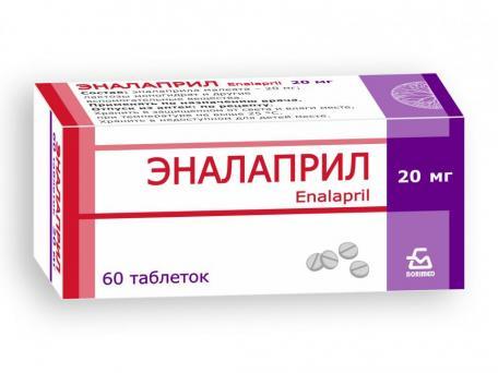 Эналаприл, таблетки
