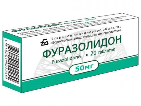 Фуразолидон, таблетки