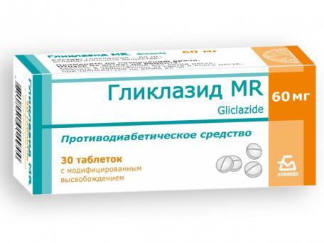 Гликлазид МR, таблетки 60 мг