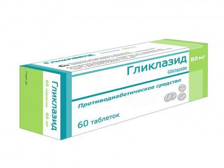 Гликлазид, таблетки