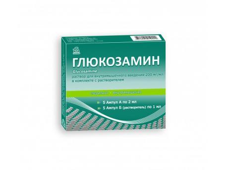 Глюкозамин, раствор