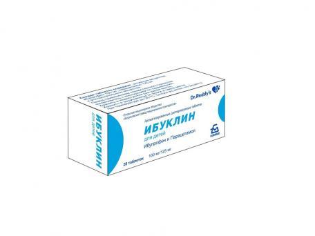 Ибуклин для детей, таблетки