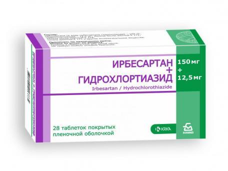 Ирбесартан + Гидрохлортиазид, таблетки
