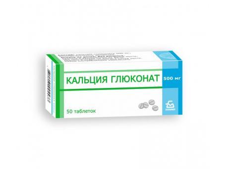 Кальция глюконат, таблетки