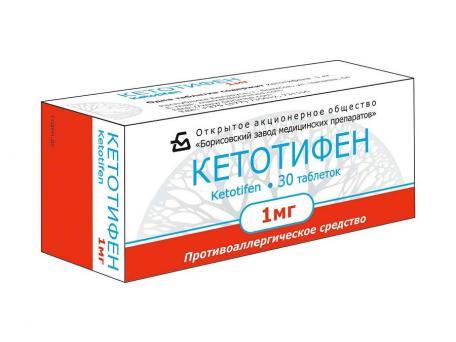 Кетотифен, таблетки