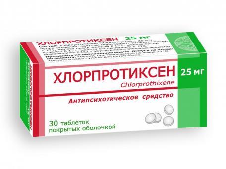 Хлорпротиксен, таблетки