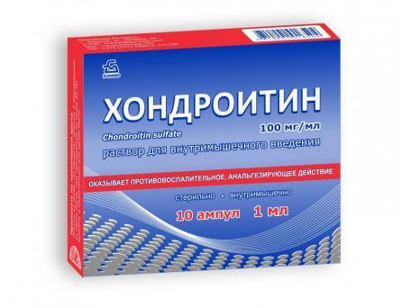 Хондроитин, раствор