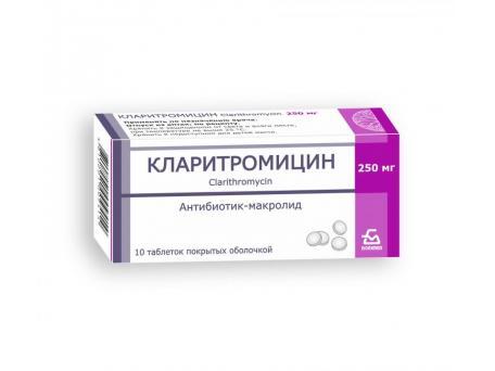 Кларитромицин, таблетки