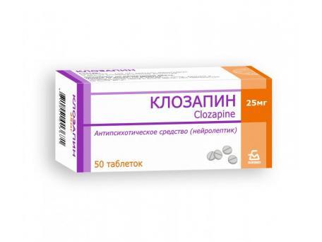 Клозапин, таблетки
