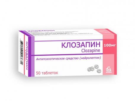Клозапин 100 мг , таблетки