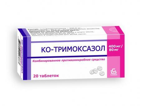 Ко-тримоксазол, таблетки