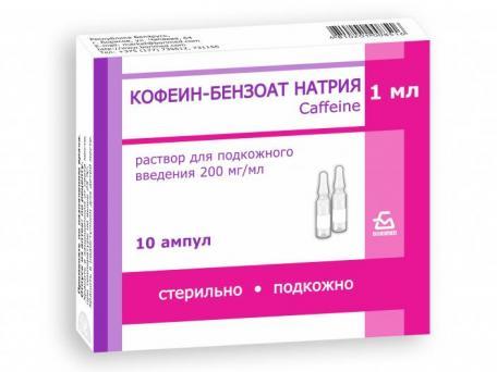 Кофеин-бензоат натрия, раствор