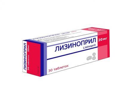 Лизиноприл 20 мг, таблетки