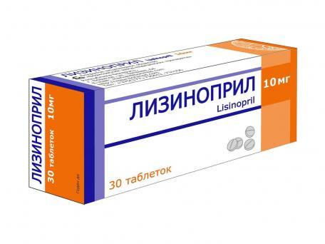 Лизиноприл, таблетки