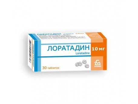 Лоратадин, таблетки