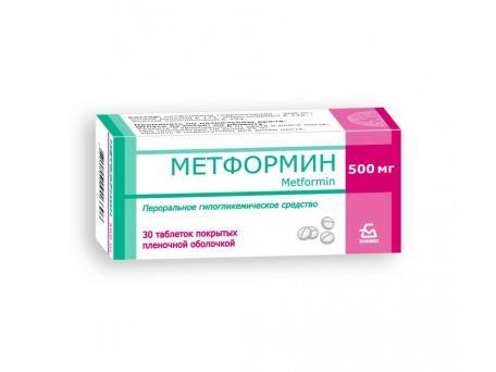 Метформин, таблетки