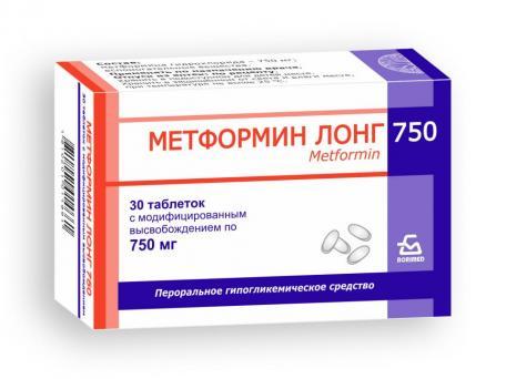 Метформин Лонг 750, таблетки