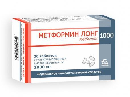 Метформин Лонг 1000, таблетки