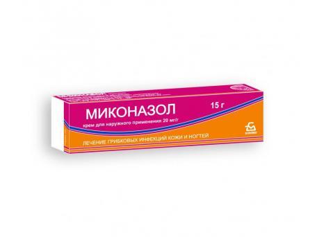 Миконазол, крем
