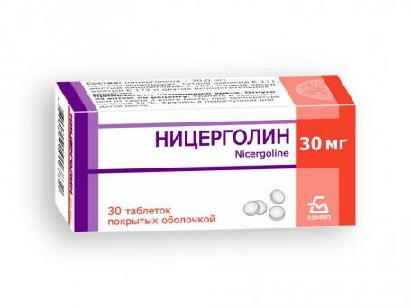 Ницерголин, таблетки