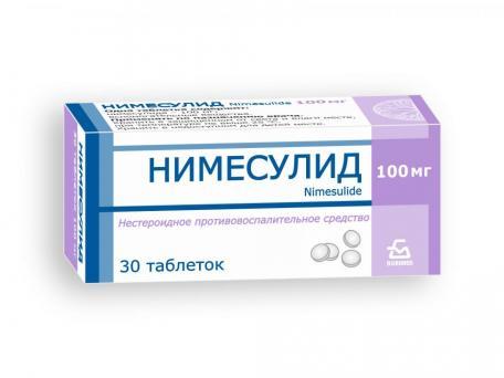 Нимесулид, таблетки