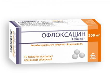 Офлоксацин, таблетки