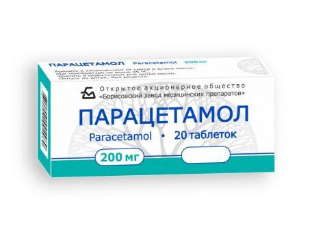 Парацетамол, таблетки