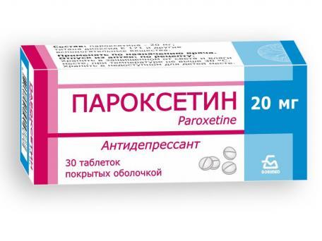 Пароксетин, таблетки