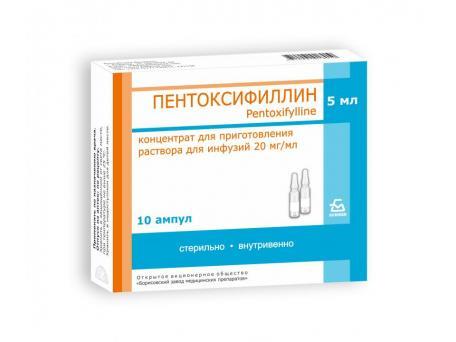 Пентоксифиллин, раствор