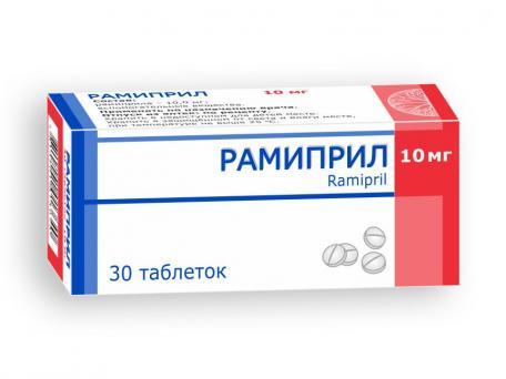 Рамиприл, таблетки 10 мг