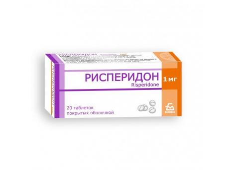Рисперидон, таблетки