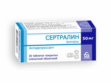 Сертралин, таблетки