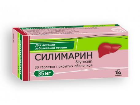 Силимарин, таблетки
