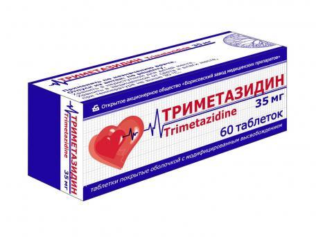 Триметазидин, таблетки