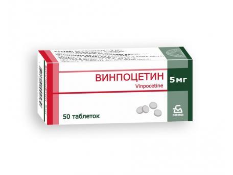 Винпоцетин, таблетки